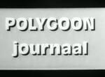 Polygoon Hollands Nieuws